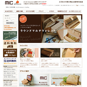 mic&micsucco